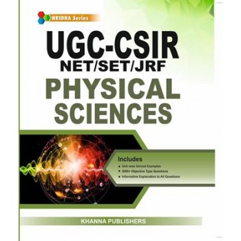 CSIR-UGC NET/SET ( JRF & LS ) PHYSICAL SCIENCES