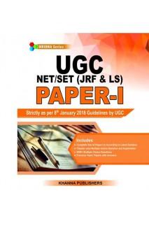 UGC NET/ SET ( JRF & LS ) PAPER-1