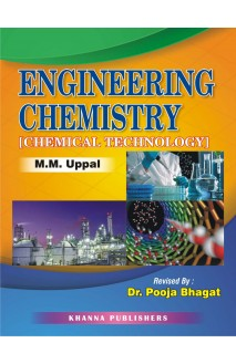 E_Book Engineering Chemistry (Chemical Technology)