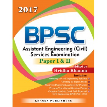 BPSC Assistant Engineering in Civil Services Examination Paper I & II