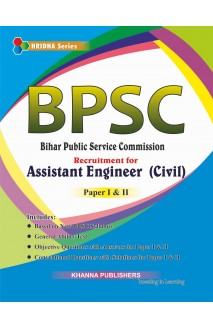 E_Book BPSC Assistant Engineering in Civil Services Examination Paper I & II