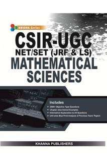 CSIR-UGC NET/SET (JRF & LS) MATHEMATICAL SCIENCES