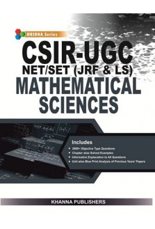 CSIR-UGC NET/SET (JRF & LS) MATHEMATICAL SCIENCES