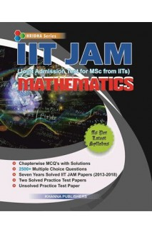 IIT-JAM (MATHEMATICS)