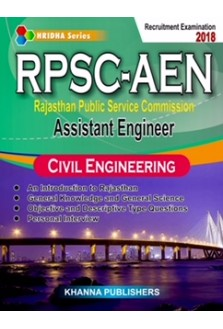 RPSC-AEN