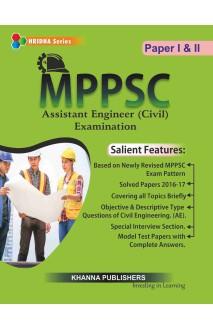 MPPSC Assistant Engineer (Civil) Examination Paper I & II