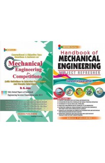 Mechanical Engineering for competitions with Handbook of Mechanical Engineering 2 vol combo set