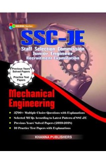 E_Book SSC-JE IN MECHANICAL ENGINEERING  (Previous years solved and practice paper)