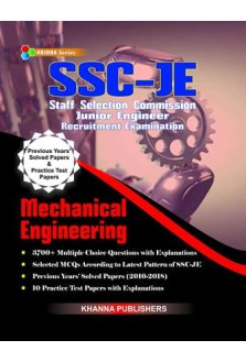SSC-JE (STAFF SELECTION COMMISSION JUNIOR ENGINEER RECRUITMENT EXAMINATION)