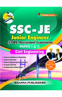 SSC-JE Junior Engineering (CPWD) Recruitment Examination Paper I & II Civil Engineering