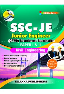 SSC-JE  (JUNIOR ENGINEER CPWD) GUIDE FOR PAPER I & II CIVIL ENGINEERING