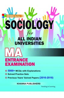 E_Book Sociology for All Indian Universities MA Entrance Examination