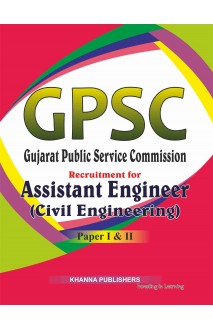 GPSC Assistant Engineer (Civil Engineering) Paper I & II