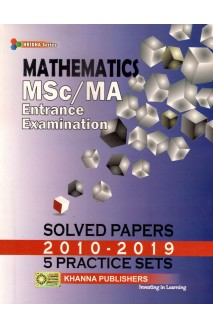 Mathematics (MSc/MA Entrance Examination Solved Papers)