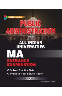 E_Book Public Administration For All Indian Universities MA Entrance Examination