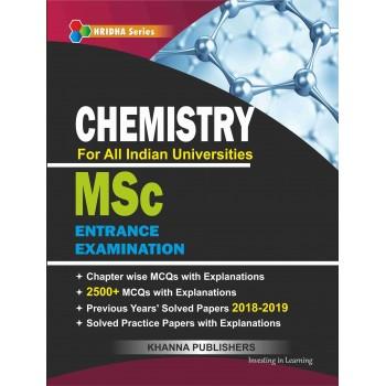 E_Book Chemistry (For All Indian Universities MSc Entrance Examination)
