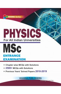 E_Book Physics (For All Indian Universities MSc Entrance Examination)