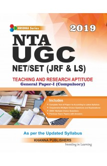 E_Book NTA UGC NET/ SET ( JRF & LS ) General Paper-I