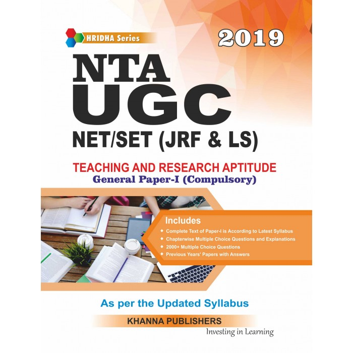 NTA UGC NET/ SET ( JRF & LS ) General Paper-I