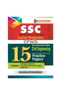 SSC-JE CPWD Recruitment Examination Practice Papers