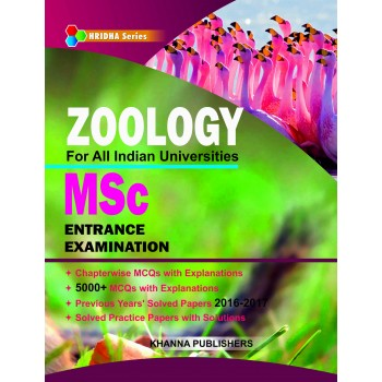 E_Book Zoology (For All Indian Universities MSc Entrance Examination)